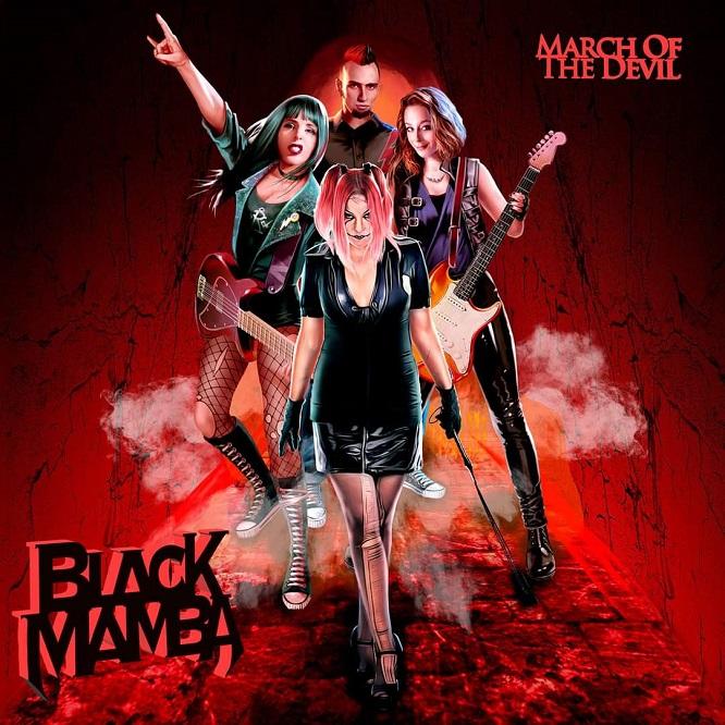 Black Mamba 2020